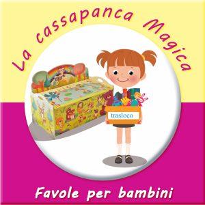 La panca porta giochi fiabe per bambini da leggere e for Cassapanca x bambini