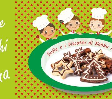 Cucina giocattolo – Sofia e i biscotti di Babbo Natale