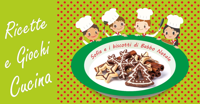 Cucina giocattolo - Sofia e i biscotti di Babbo Natale